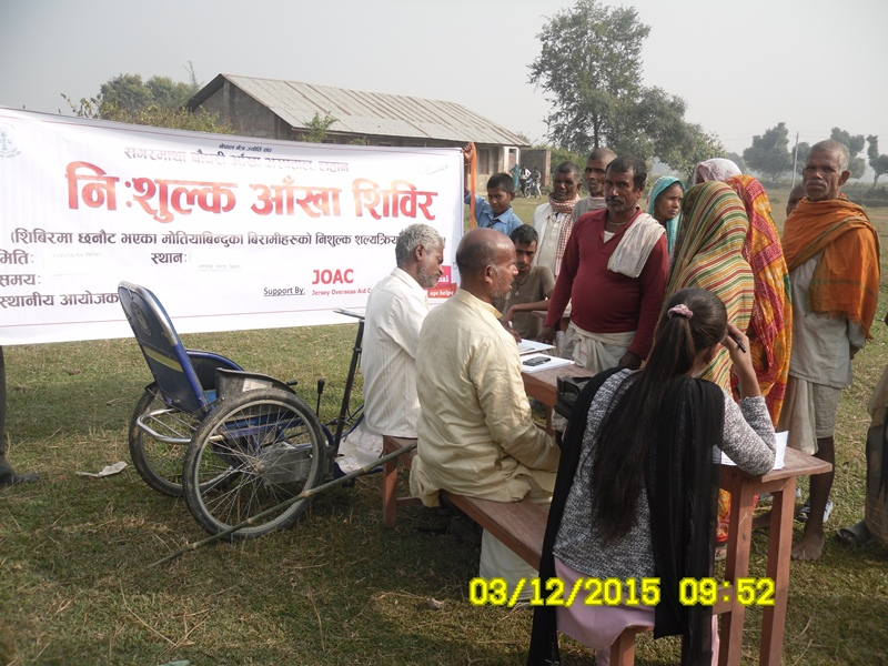 Cataract Screening Camp