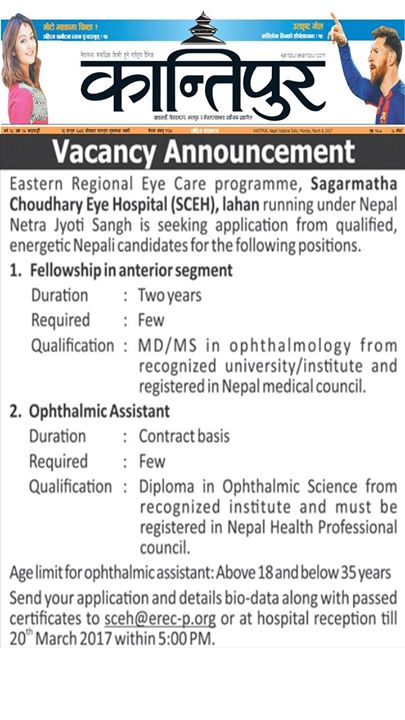Vacancy for Ophthalmic Assistant