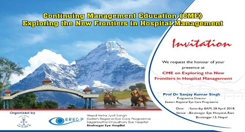 CME on Exploring the new frontiers in Hospital Management
